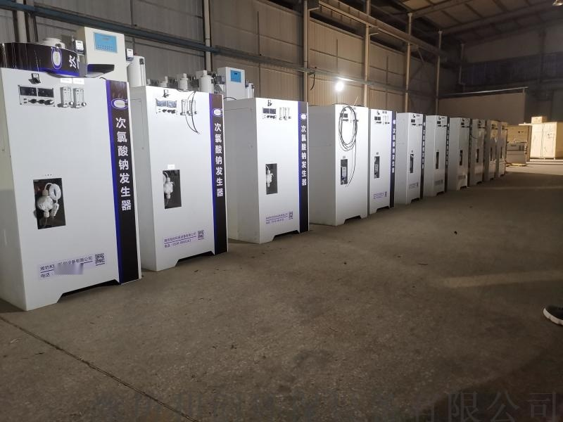 湖南農村飲水消毒設備-次氯酸鈉發生器