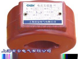 LMZJ1-0.5 5/5-600/5电流互感器0.5级