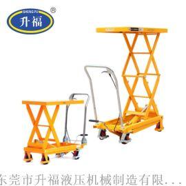 移动升降平台车 脚踏升降车 液压升降模具周转作业车