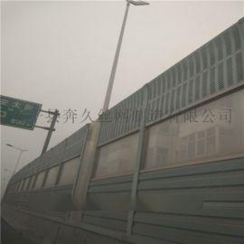 现货生产 空调机组隔音墙  透明降噪声屏障 室外吸音板