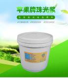 高含量环保日用护发化学原料 珠光粉珠光剂 东亚合成苹果牌ZD-500珠光浆