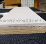 昆蟲展足板 昆蟲整姿臺整理臺昆蟲針插板