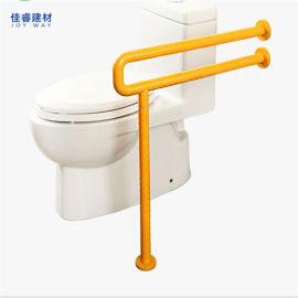 残疾人卫生间公厕扶手马桶扶手安全抓杆无障碍扶手