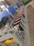 脚踏板设备A脚踏板成型设备A建筑脚踏板设备生产厂家
