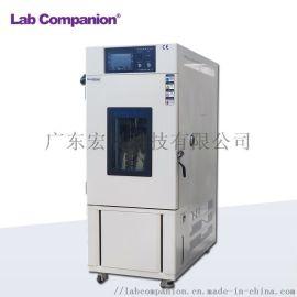 高低温湿热实验箱多少钱一台