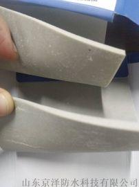 厂家直销卫生间防渗漏国标聚合物JS防水涂料