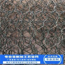 格宾网,包塑格宾网,包塑格宾石笼网厂家直销