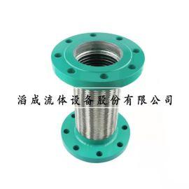 304、316不锈钢金属软接松套高压金属软管