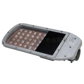 30-40WLED压铸铝路灯外壳