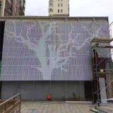 酒店項目外牆工程鋁單板 幕牆構造鋁單板定製圖案