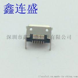 MICRO USB 母座 四脚插板 加长脚
