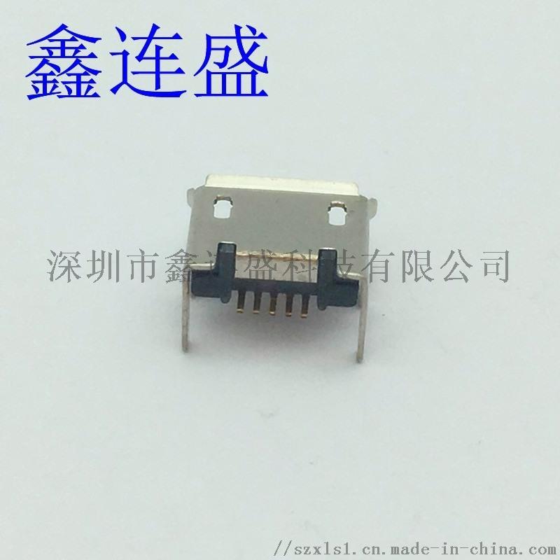MICRO USB 母座 四腳插板 加長腳