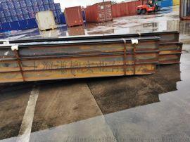 美标H型钢W8*24  A36现货供应