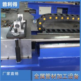 金属管件自动切管机 全自动切管机