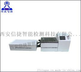 HTP300热垫式治疗仪温度测试仪
