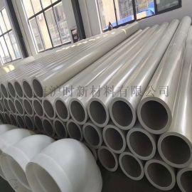 聚丙烯pp耐磨耐低温耐腐蚀方便安装管