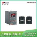 智慧溫溼度控制器嵌入式安裝 安科瑞WHD96-11