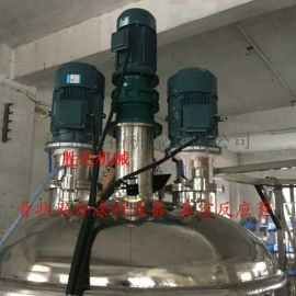 特价供应500升不锈钢化工溶剂防爆高剪切搅拌机