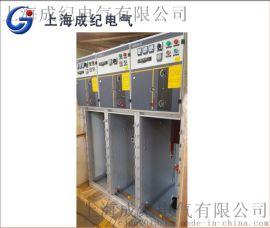 SRE-SF6型环网柜全绝缘成纪电气