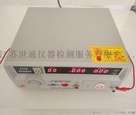 耐电压测试仪的校准