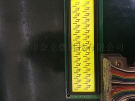 LCD液晶屏 NLV-C1626B-GFSESW