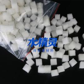 江苏水精灵专业生产过滤网海绵 聚氨酯填料