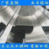 安徽304不锈钢矩型扁管,拉丝不锈钢矩型扁管规格表