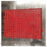 廠家定做鋁板穿孔板 烤漆鋁板牆面裝飾網
