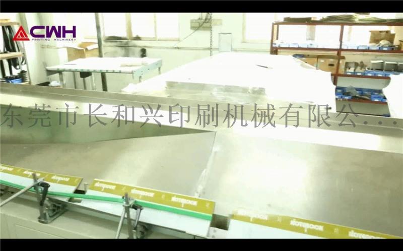 学校学生作业本印刷机器