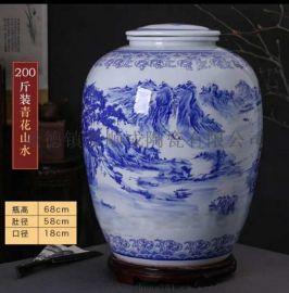 青花坛50斤100斤200斤陶瓷大酒坛酒缸定做厂家