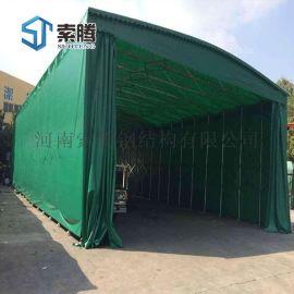 三门峡灵宝市物流移动推拉帐篷雨篷伸缩雨蓬制造工艺优