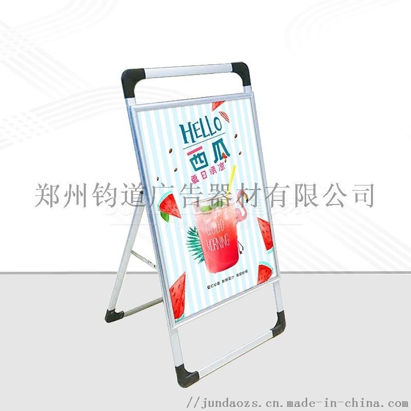 郑州广告海报架 海报架规格
