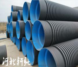 北京pe双壁波纹管厂家直销大口径排污管