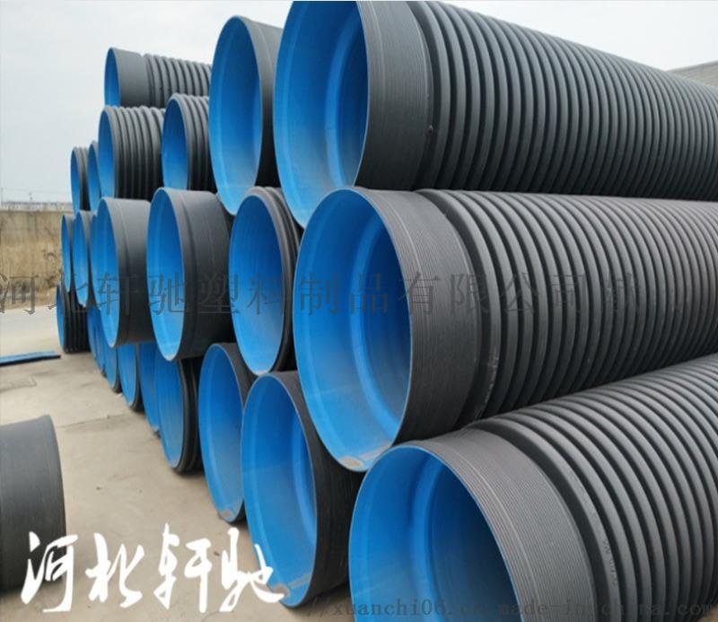 北京pe雙壁波紋管廠家直銷大口徑排污管