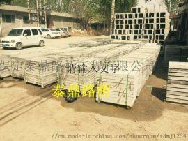 下水沟盖板模具,盖板模具厂,沟盖板模具生产厂家