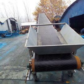 松滋市袋装化肥防滑皮带机 高低可调移动粮食输送机