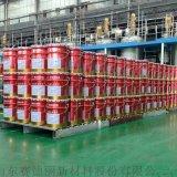 外墙涂料供应商 赛德丽生产水性建筑涂料