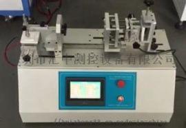 HZ-G12开关插座分断容量和正常操作试验装置