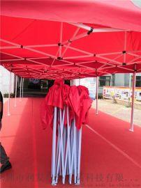 黑色帐篷铝合金折叠帐篷黑色折叠帐篷可印LOGO维修