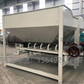 有机肥生产输送设备铲车料仓
