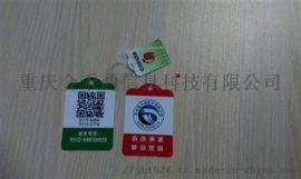家禽类动物脚环鸡脚环鸽子脚环RFID低频电子标签