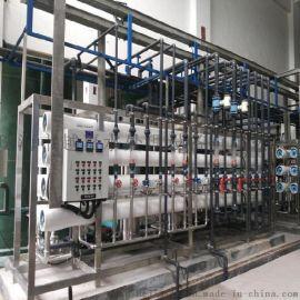 珠海越嘉纯水设备 工业反渗透设备维修保养厂家