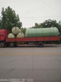 北京玻璃钢化粪池玻璃钢环保隔油池生产厂家价格