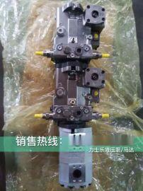 混凝土泵车,三一混凝土泵车液压油泵A4VG180德国