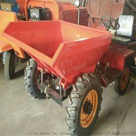 2吨小型工程前卸式翻斗车/四驱铲土自卸车