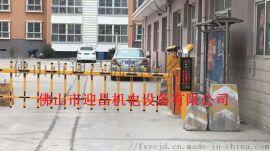 容桂车牌识别系统,容桂停车场智能道闸,起落杆厂家