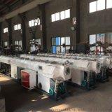 PVC真空定型箱 喷淋箱 管材生产线辅机
