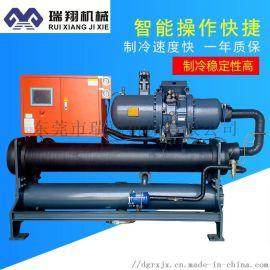 水冷式低温螺杆式冷水机组 注塑机反应釜罐制冷机
