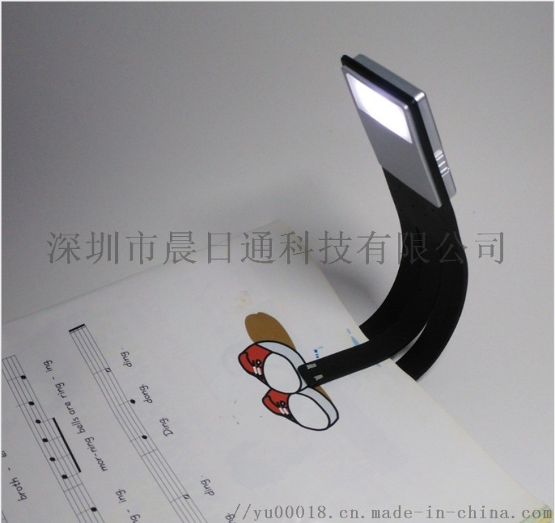 夹子LED灯充电式LED书灯 电纸书阅读灯