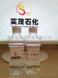 D100环保溶剂油厂家现货供应,实力品牌厂家值得信赖